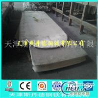 加工定制3004铝板价格