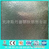 扁豆型花纹铝板价格_