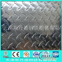 加工定制5083防滑铝板价格