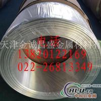 3003太阳能铝管3003铝盘管