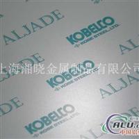 AlMg3覆膜铝板 AlMg3热轧铝板