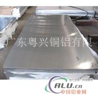 进口2017环保中厚铝板