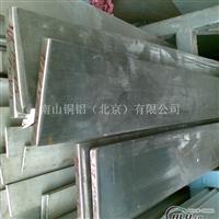 国标铝排2024铝排3003铝排6063