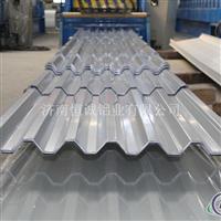 屋顶、保温用瓦楞铝板、900型铝