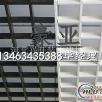 铝方通 铝格栅等吊顶产品