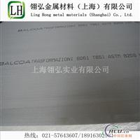 LY12铝板异型材 合金LY12硬度
