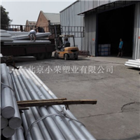 铝型材80隔热断桥铝型材