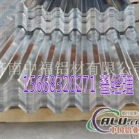 保温防腐防锈压型瓦楞铝板厂批发
