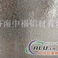 0.4mm桔皮压花铝卷保温铝卷价格