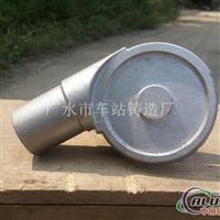 砂铸铝铸件,铸铝件,开模定制加工
