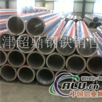 天津铝管厂家销售铝管 铝方管