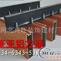 型材铝方通厂家型材铝方通价格