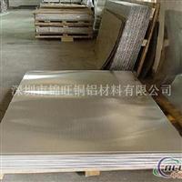 进口环保6063幕墙铝板