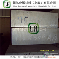 材料LY12铝材价格 铝棒LY12铝板