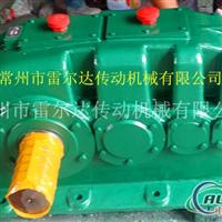 ZSY500 ZSY560硬齿面减速机