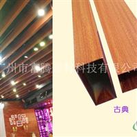 木纹四方管