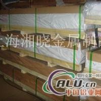 AlMg3易加工铝板 AlMg3