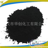 氧化钴大量供应,氧化钴的用途