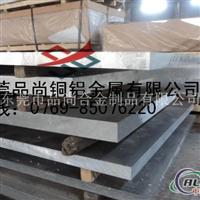 6063氧化铝板 进口6063铝板厂家