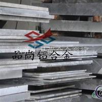 进口合金铝板6061T6