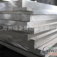 ADC12压铸铝板 ADC12铝板