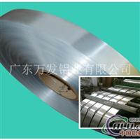 5083耐腐蚀铝带规格全