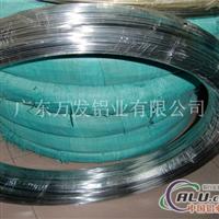 6106电线、电缆用铝线规格