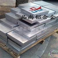 进口6061高强度铝合金板