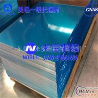 耐温铝板6063t651