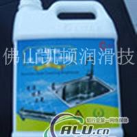 不銹鋼去指紋清潔劑水槽光潔油