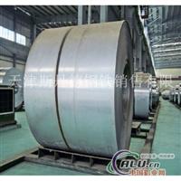 0.45mm厚1060纯铝铝皮厂家