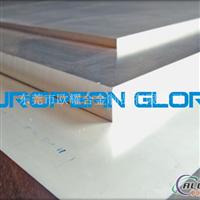 1050焊接铝板