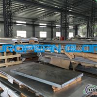 AA1050氧化铝板