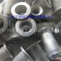鋁鉚螺母 鋁拉鉚螺母