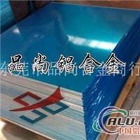 进口阳极氧化铝板6061