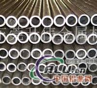 3003铝管、3003可折弯铝合金管