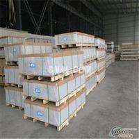 超寬3003標牌鋁板價格3003鋁卷