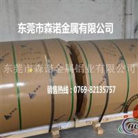 AA6082拉丝铝板