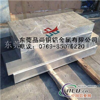 高强度铝板QC7 模具铝板qc7