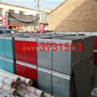 铝合金瓷砖橱柜成本价格是多少钱