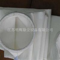 铝厂耐酸易清灰涤纶针刺毡收尘袋
