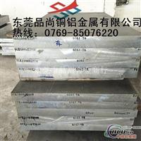 进口铝板AL6061 抛光铝板AL6061