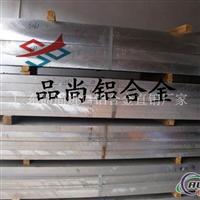 进口铝板7075 美国进口7075铝板
