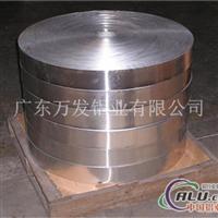 7050抗腐蚀、耐冲压铝带供货商