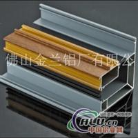铝型材节能隔热系列
