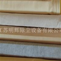 镀锌防火耐高温耐腐蚀除尘布袋