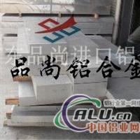 美国进口7075超硬铝板