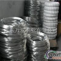 3003耐腐蚀铝线价格优