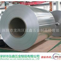 质优价廉4343铝合金带(环保铝带)