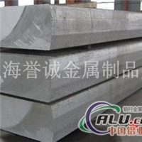 7075T651硬鋁板報價  7075硬鋁板
